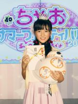 『ちゃおガールオーディション』約5000通の応募の中からグランプリを獲得した千葉県出身の並木彩華さん