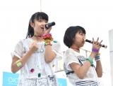 デビューシングルのリリースイベントで鍛治島彩が鼻リコーダーも披露 (C)ORICON NewS inc.