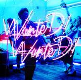 OPテーマ「On My MiND」が収録される5thシングル「WanteD! WanteD!」初回限定盤(8月30日発売)