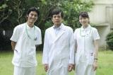 メインキャスト(左から)堀井新太、勝村政信、飯豊まりえ(C)テレビ朝日