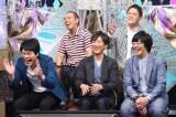 『ゴッドタンSP』ベッキー登場に千鳥、麒麟・川島明、アルファルファ(飯塚悟志、豊本明長)も騒然(C)テレビ東京