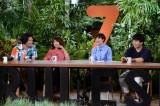 8月22日放送、関西テレビ・フジテレビ系『7RULES(セブンルール)』より。スタジオ出演者(左から)青木崇高、YOU、本谷有希子、若林正恭(C)関西テレビ