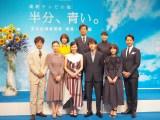 NHK連続テレビ小説第98作『半分、青い。』(月〜土 前8:00 総合ほか)主要キャストが発表に(C)ORICON NewS inc.