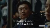 """WOWOWの新CMで""""悲哀溢れる""""サラリーマン役を熱演する桑田佳祐"""