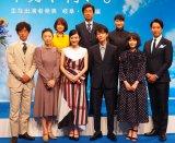 NHK連続テレビ小説『半分、青い。』の追加キャストが発表 (C)ORICON NewS inc.