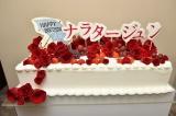 """松本潤の誕生日を祝う""""ナラタージュン""""ケーキ=映画『ナラタージュ』完成披露イベント"""