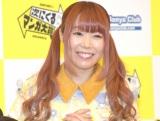 『第3回 次にくるマンガ大賞』受賞作発表会に参加したでんぱ組.inc・成瀬瑛美 (C)ORICON NewS inc.