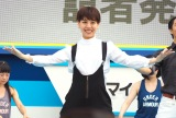 「B.LEAGUE(Bリーグ)」初の公式トーナメント戦『KANTO EARLY CUP』の記者会見の模様 (C)ORICON NewS inc.