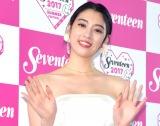 『Seventeen』卒業イベントに出席した三吉彩花 (C)ORICON NewS inc.