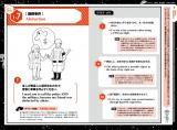 友人が異星人に誘拐されたときの英語フレーズを解説/書籍『ムー公式 実践・超日常英会話』(税抜1200円/学研プラス)より