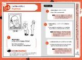 レプティリアンにまつわる英語フレーズを紹介/書籍『ムー公式 実践・超日常英会話』(税抜1200円/学研プラス)より