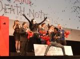 Netflixオリジナル映画『Death Note/デスノート』のジャパンプレミアの模様 (C)ORICON NewS inc.