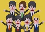 関ジャニ∞そっくり?プレキン∞の歌うプレミアムフライデー応援ソングMVが制作決定