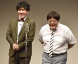 お笑いライブ『タイタンライブ』8月公演に出演したタイムマシーン3号 (C)ORICON NewS inc.