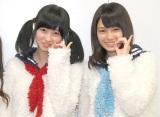 dropを卒業することを発表した(左から)三嵜みさと、滝口ひかり (C)ORICON NewS inc.