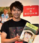 写真集『SUGA。-素顔-』発売記念イベントを開催した須賀健太 (C)ORICON NewS inc.須賀健太 (C)ORICON NewS inc.