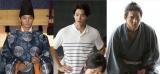 『FNS27時間テレビ にほんのれきし』内の特別ドラマ3本全てに出演する野村周平