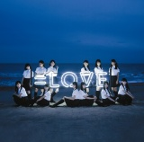 「=LOVE」デビュー曲のジャケットType-A