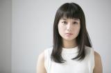 10月スタートの読売テレビ・日本テレビ系連続ドラマ『ブラックリベンジ』に出演する岡野真也