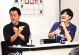 グランジ(左から)五明拓弥、遠山大輔 (C)ORICON NewS inc.