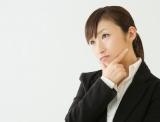 面接でネガティブな印象を与えない「転職理由」の考え方とは?