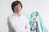 クリプトン・フューチャー・メディア、伊藤博之社長