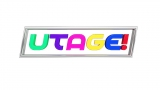 TBS『UTAGE! まだまだ夏は終わらないぞスペシャル』9月14日放送(C)TBS