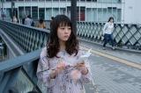 関ジャニ∞の丸山隆平による単独初主演映画『泥棒役者』(11月18日公開) (C)2017「泥棒役者」製作委員会