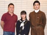 (左から)脚本・演出の藤森一朗氏、SKE48・竹内彩姫、清水一輝 (C)ORICON NewS inc.
