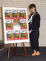 セーラー服×モンペ姿で登場したSKE48・竹内彩姫 (C)ORICON NewS inc.