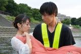 週末『過保護のカホコ』を見ていた、を英語でいうと?/写真:日本テレビ系ドラマ『過保護のカホコ』より(C)日本テレビ