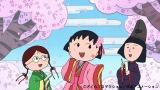 9日放送の『FNS27時間テレビ にほんのれきし』アニメ企画より『ちびまる子ちゃん』が十二単姿を披露