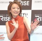 『RISE 脳すいみん3DAYS』オープニングイベントに参加した西川史子 (C)ORICON NewS inc.