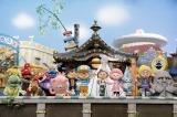 Eテレの人形劇『銀河銭湯パンタくん』(C)NHK