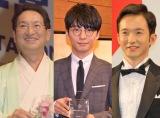 2005年のドラマ『タイガー&ドラゴン』で共演していた(左から)春風亭昇太、星野源、浅利陽介 (C)ORICON NewS inc.