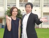 """""""死""""について語ったベッキー(左)と今田耕司 (C)ORICON NewS inc."""