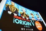 """キャラクターたちの""""フォトセッション""""も実施 (C)ORICON NewS inc."""