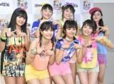 メジャーデビューが決定したChuning Candy(前列左から)ソフィー、ちっち、ゆうり(後列左から)ゆみか、あいこ、LILI、こーと (C)ORICON NewS inc.