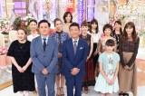 4日放送日本テレビ系『くりぃむしちゅーの掘れば掘るほどスゴイ人』 (C)日本テレビ