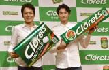 『クロレッツ新CM発表会』に出席した(左から)千原ジュニア、岡田将生 (C)ORICON NewS inc.