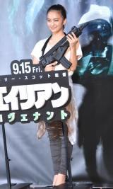 映画『エイリアン:コヴェナント』公開直前スペシャルイベントに出席した岡田結実 (C)ORICON NewS inc.