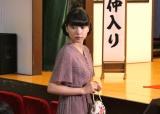 BS日テレ『BS笑点ドラマスペシャル 桂歌丸』に出演する桜井日奈子(C)BS日テレ