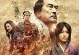 映画『関ヶ原』が2週連続1位(C)2017「関ヶ原」製作委員会