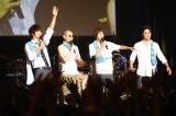凡下高メンバー(左から)窪田正孝、今野浩喜、葉山奨之、間宮祥太朗(C)関西テレビ