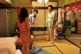 関西テレビ・フジテレビ系ドラマ『僕たちがやりました』第8話より。伊佐美(間宮祥太朗)の子を妊娠したと告白する今宵(川栄李奈)に、なぜか別れを切り出され、あ然とする伊佐美(C)関西テレビ