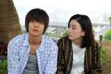 関西テレビ・フジテレビ系ドラマ『僕たちがやりました』第8話より。蓮子(永野芽郁)とつき合うことになったトビオ(窪田正孝)だが…(C)関西テレビ