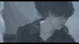 野田洋次郎ソロプロジェクト・illionが映画『東京喰種』主題歌「BANKA」MV公開