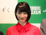 『いわて純情米/銀河のしずく』CM発表会に出席したのん (C)ORICON NewS inc.