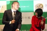 『いわて純情米/銀河のしずく』CM発表会に出席した(左から)カミナリ・竹内まなぶ、のん (C)ORICON NewS inc.