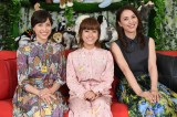 10月2日スタート、BS-TBS『かわいいアニマル大集合! どうぶつのじかん』(左から)笹川友里アナウンサー、IMALU、遼河はるひ(C)BS-TBS